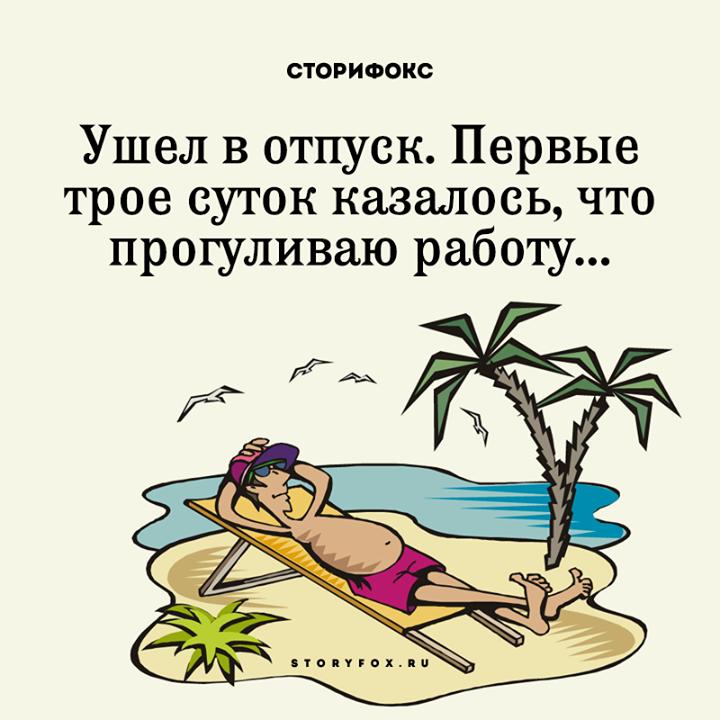 Гифы открытки счастливого отпуска машина прослужит