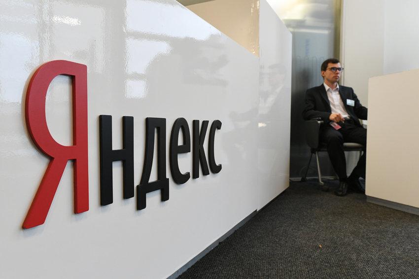 «Яндекс» начал оценивать для банков платежеспособность россиян .