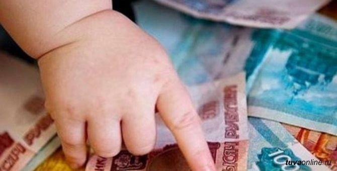 Как изменятся выплаты на детей с Января 2020 года. ФЗ - 305 от 02.08.2019