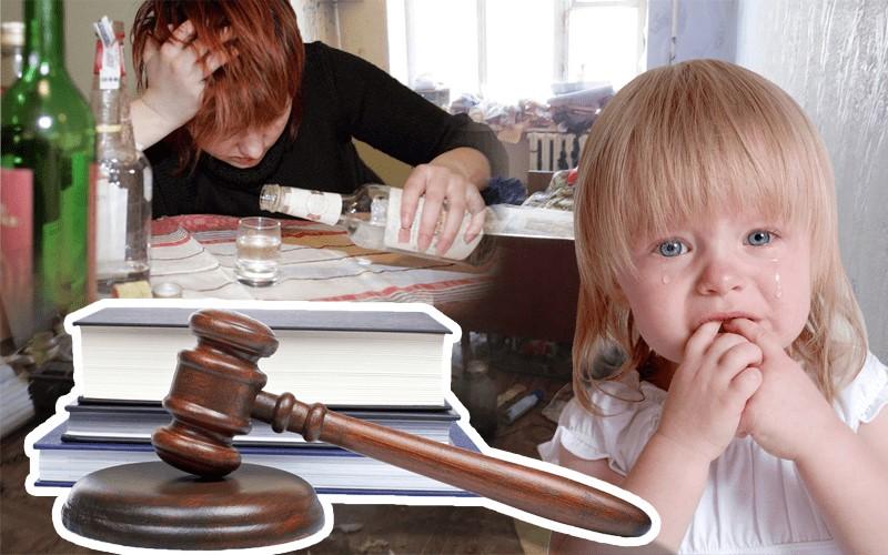 Ограничения в родительских правах: как это происходит (часть 1)