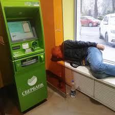 Если вас обманули в банке