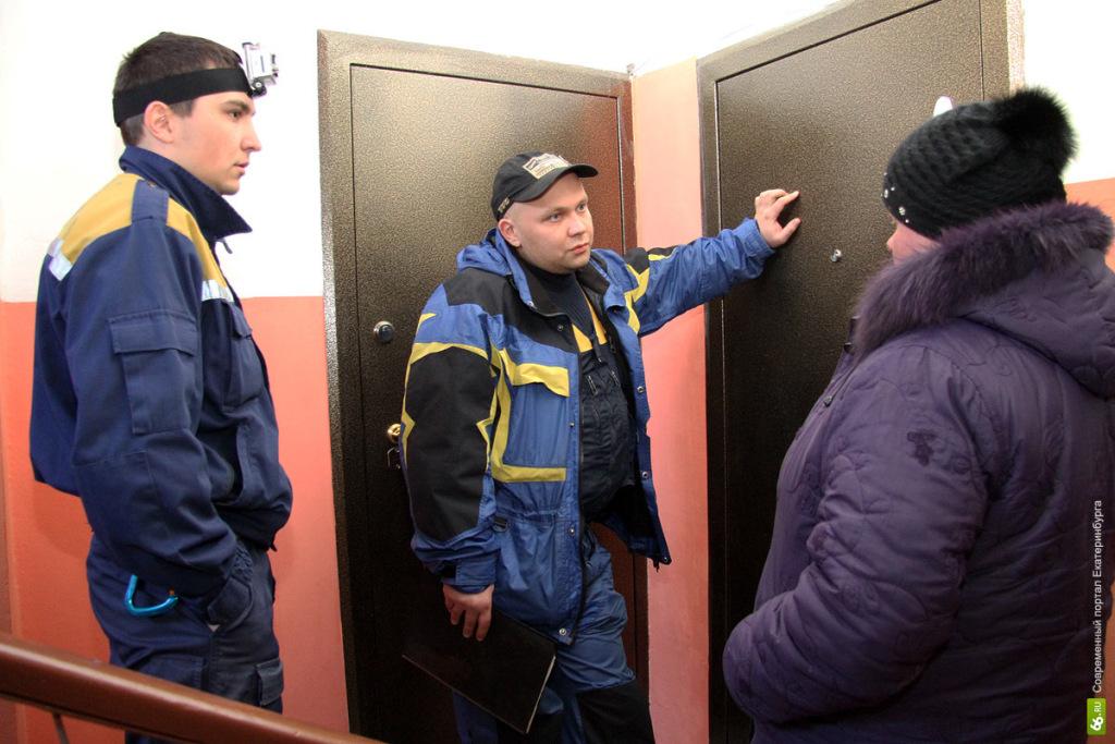 Собственники не пускают УК в подвалы и жилые помещения.