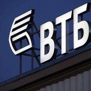 ВТБ начинает выдачу автокредитов без первоначального взноса