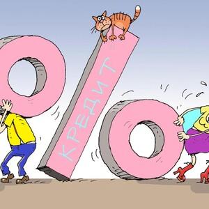 Как платить кредит после развода? Позиция Верховного суда