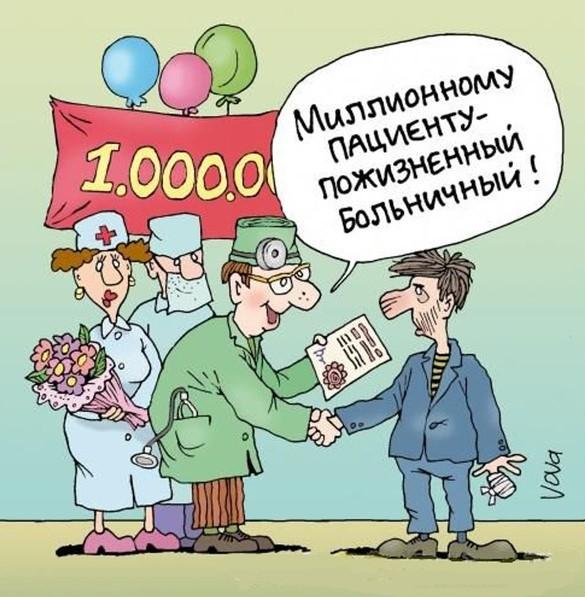 Международные права как оформить якутск госпошлина 2020