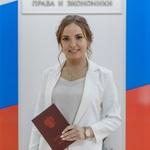 Данча Александра Михайловна