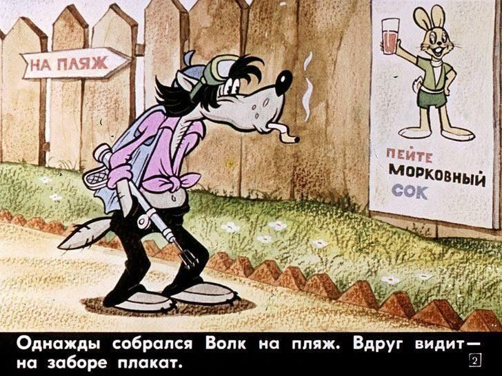 Диафильмы - счастливые кадры нашего Советского детства..