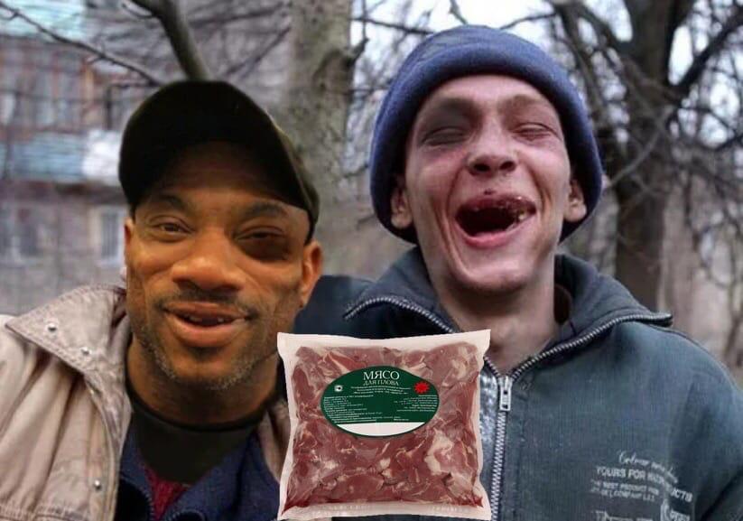 В «Торговой площади» неизвестные похитили мясо