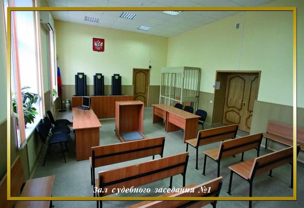 Суд признал незаконным произвольное уменьшение премии отдельным сотрудникам