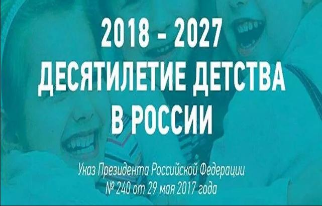 Новая соцпрограмма: почему наша жизнь не становится лучше и есть ли шансы в 2020 году?