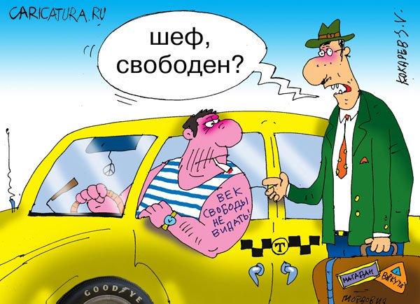 О безопасности пассажиров в такси. Законодательная инициатива Минтранса.