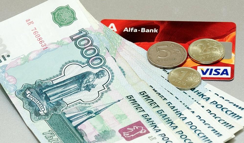 Новая опасность потери денег с банковской карты