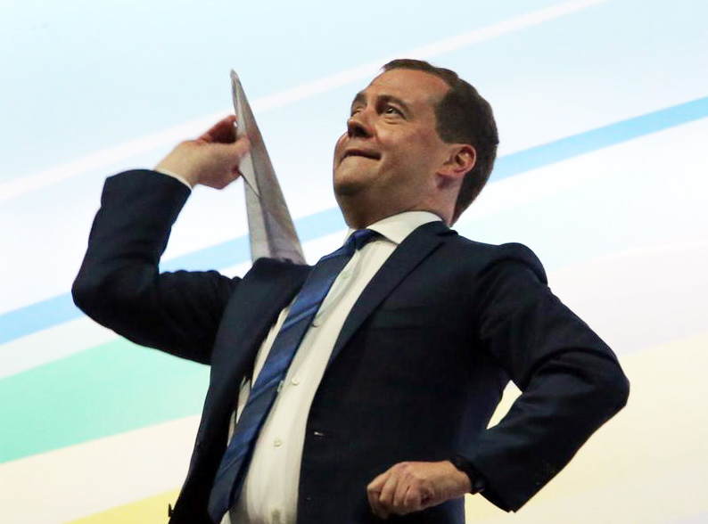 Названа главная причина отставки правительства Медведева .