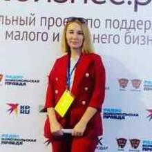 Иванова Евдокия Сергеевна, г. Гулькевичи
