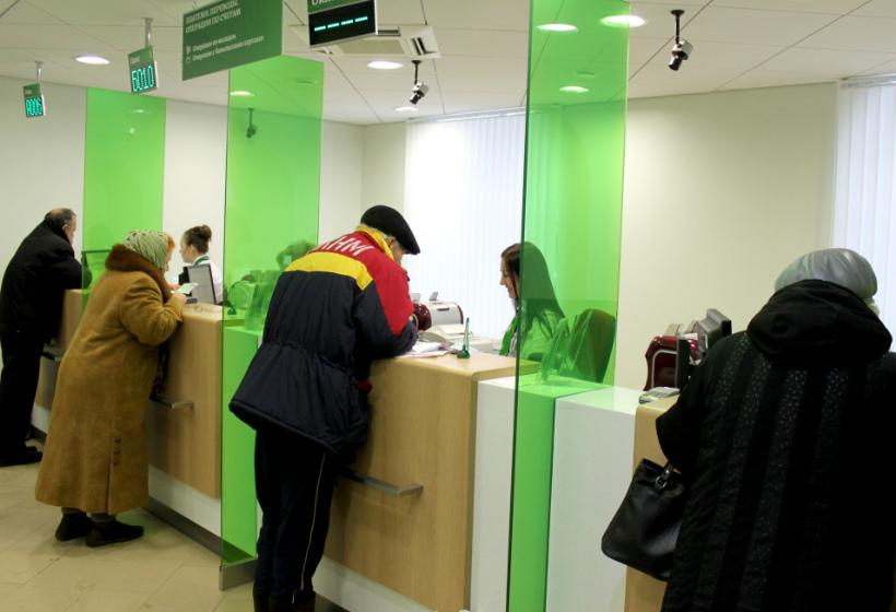 Банки стараются не отдавать деньги вкладчику. Какую ошибку нельзя совершать