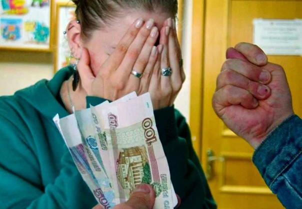 Как родителям в России сначала дали, а потом отняли деньги...