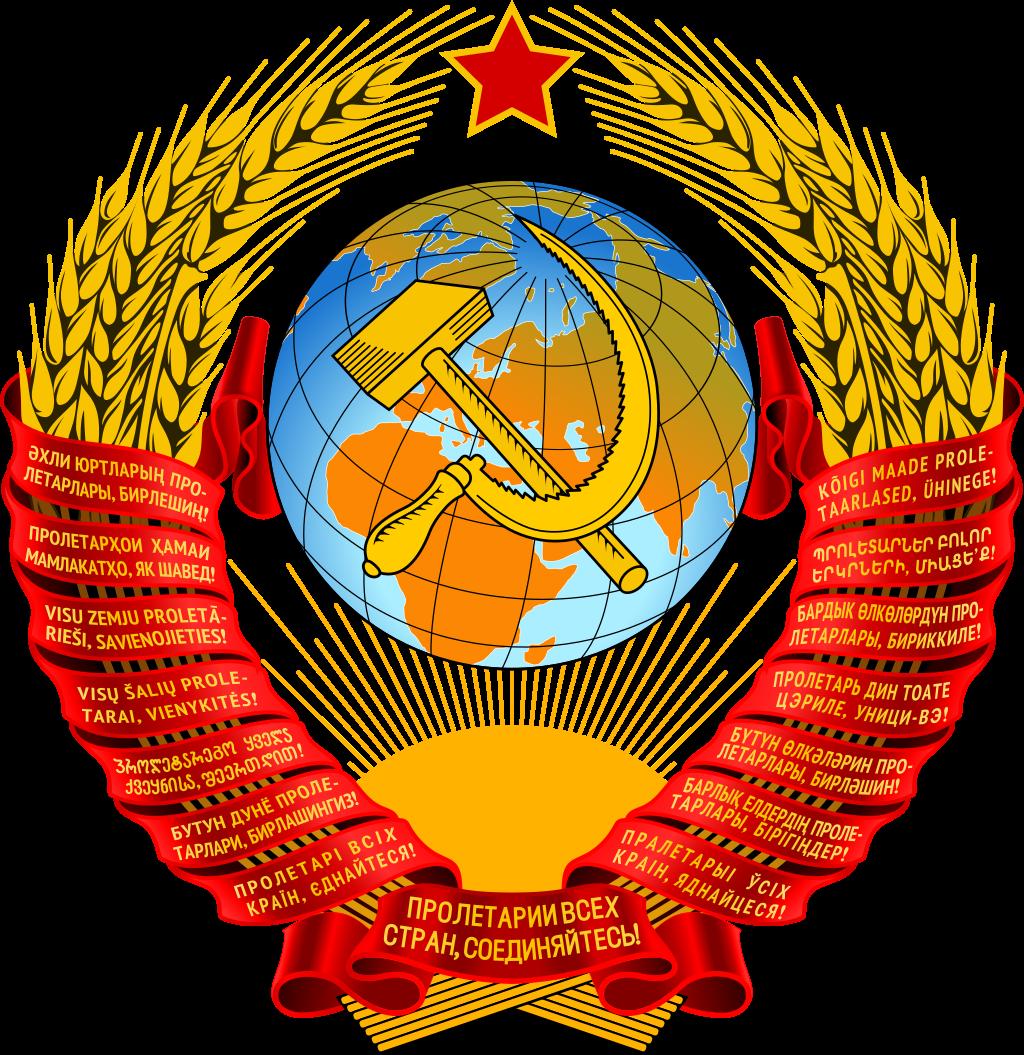 Неужели одна Россия нынче во всем сильнее, чем СССР?