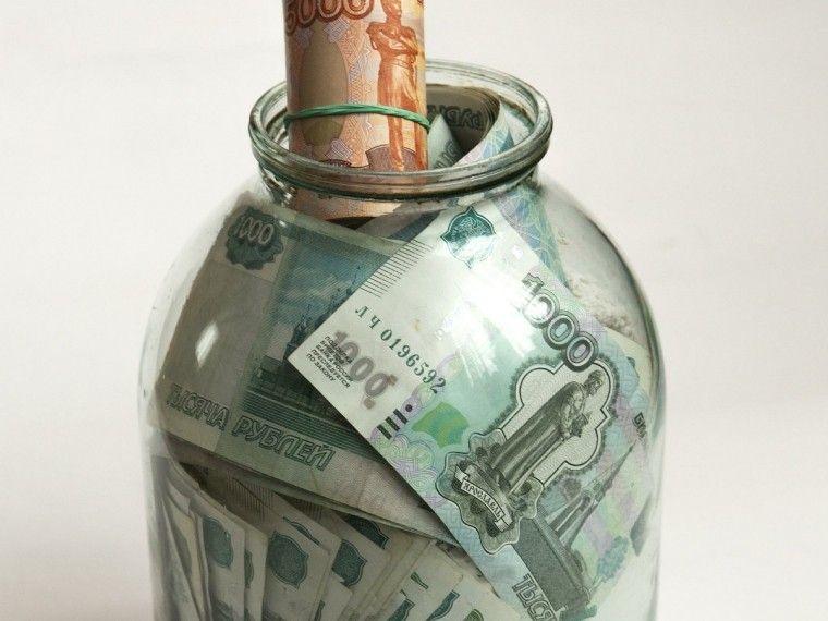 Какие вклады в банке на сегодня самые выгодные. 5 лучших предложений