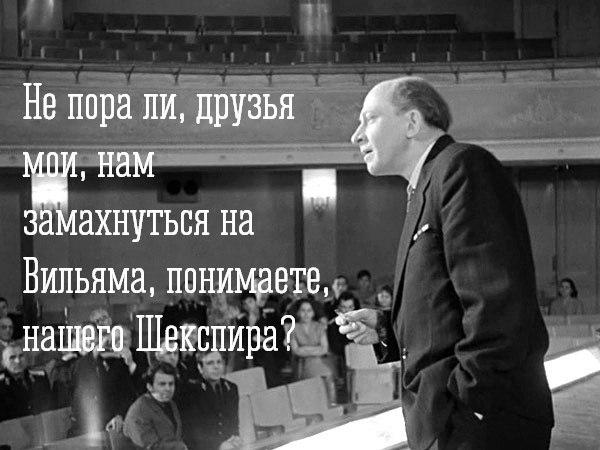 О приоритете Конституции и общероссийском голосовании