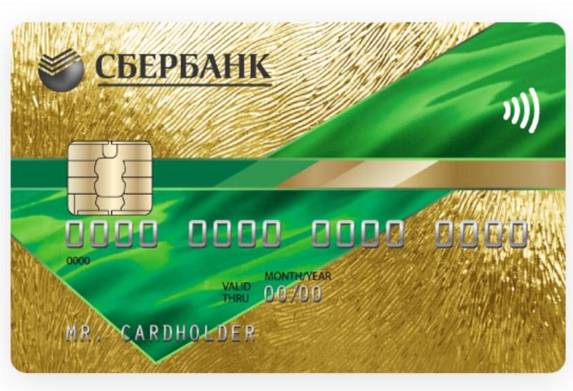 За что Сбербанк может каждому заблокировать банковскую карту и как действовать