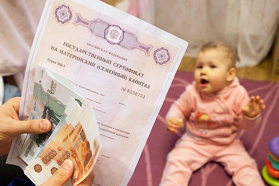 Кто имеет право на новые детские выплаты из послания президента
