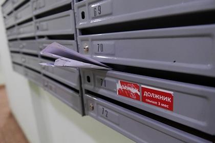 Коллекторы будут требовать долг из россиян по ЖКХ.