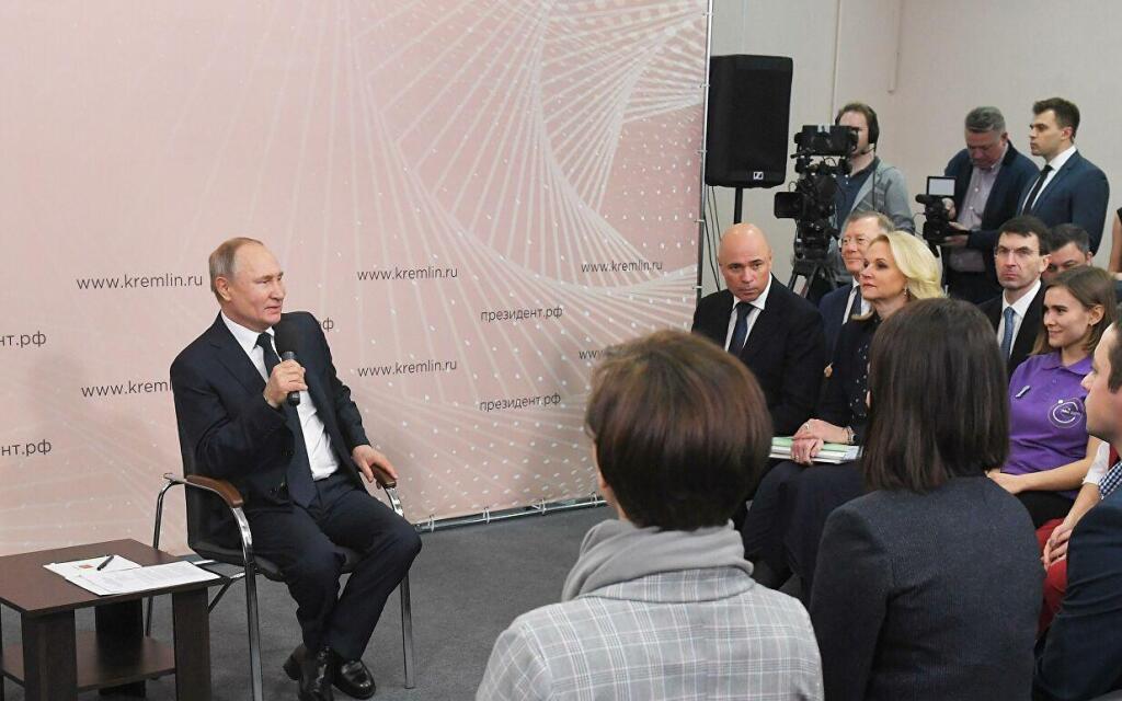 Путин объяснил механизм выплат семьям на детей от трех до семи лет