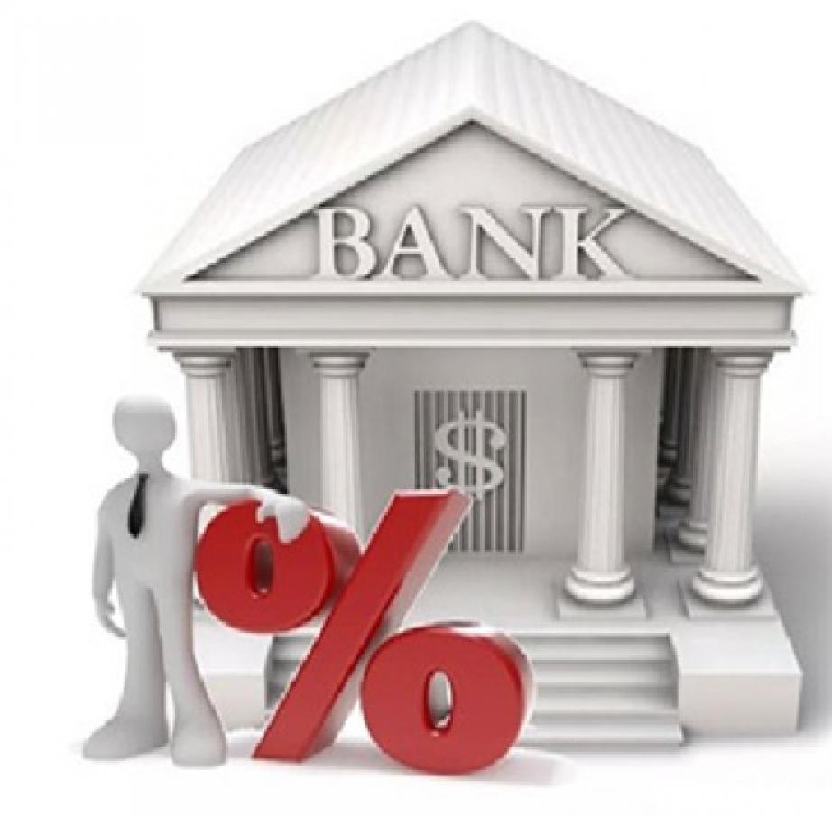 Вводятся новые правила выдачи кредитов и займов гражданам