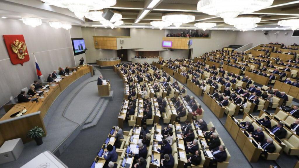 Активисты призывают россиян голосовать против путинского  конституционного переворота'.