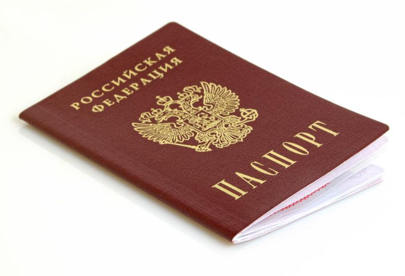 Россиянин сменил пол, уклоняясь от алиментов