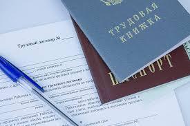 5 условий трудового договора, которые защищают работника