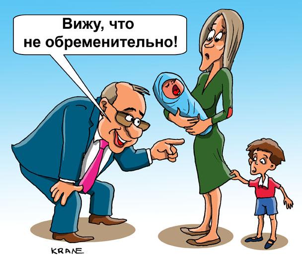 Государство хочет увеличить рождаемость, в то время как женщины остаются социально не защищены!