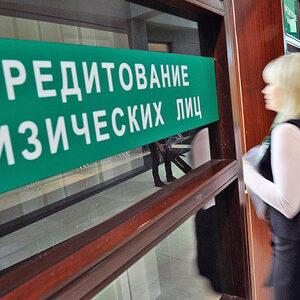 7 февраля обновят требования к МФО, которые могут поручить банку идентифицировать будущего заемщика
