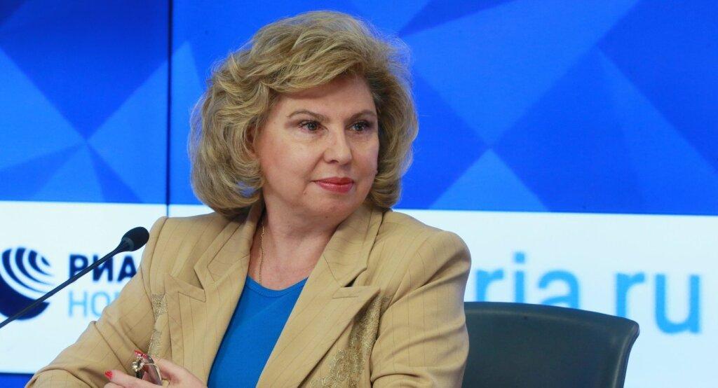 Жалоба уполномоченному по правам человека в Российской Федерации в 2020 году