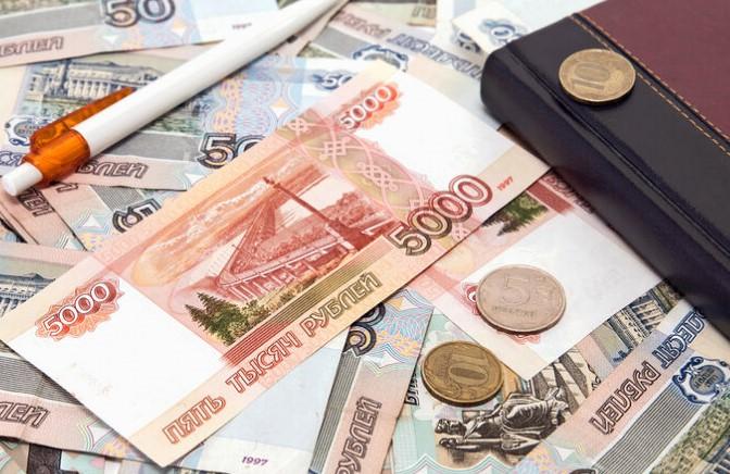 Налоги и кредиты: что будет, если нет возможности платить