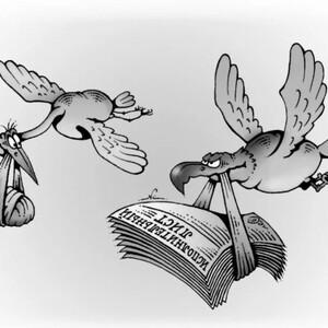 Взыскание алиментов. Изменение в законодательстве