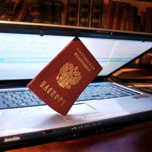 Паспорт размером с банковскую карту.