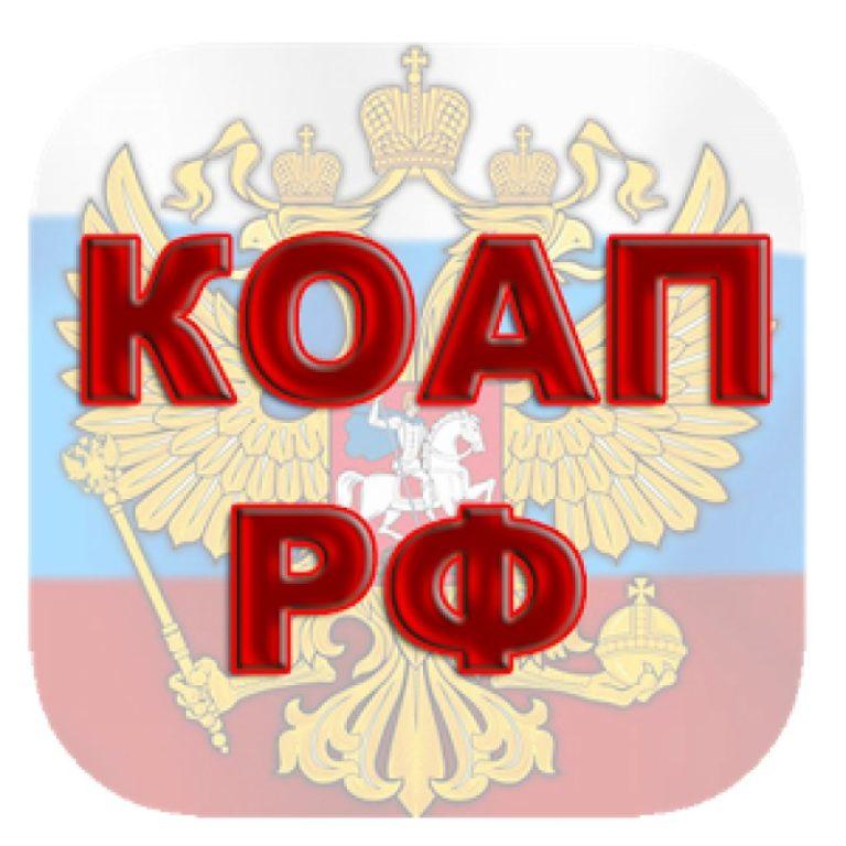 КоАП РФ предлагают дополнить нормами употребления лекарств для водителей