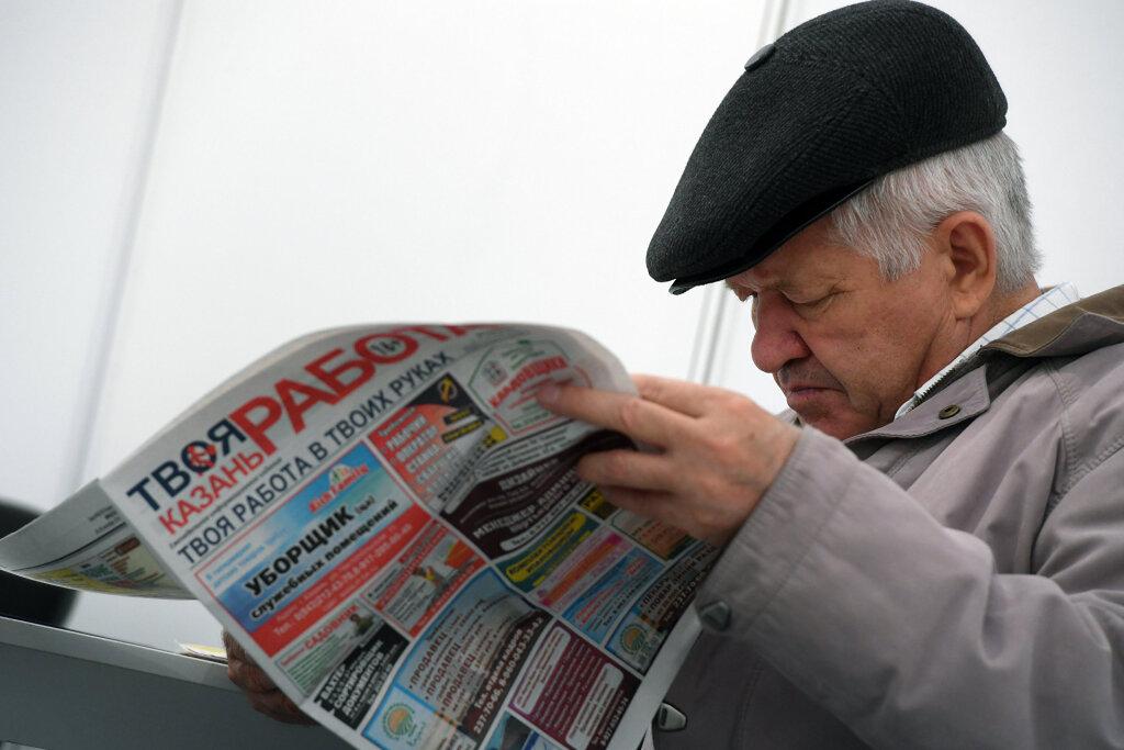 Какие положены льготы за 5 лет до пенсии?