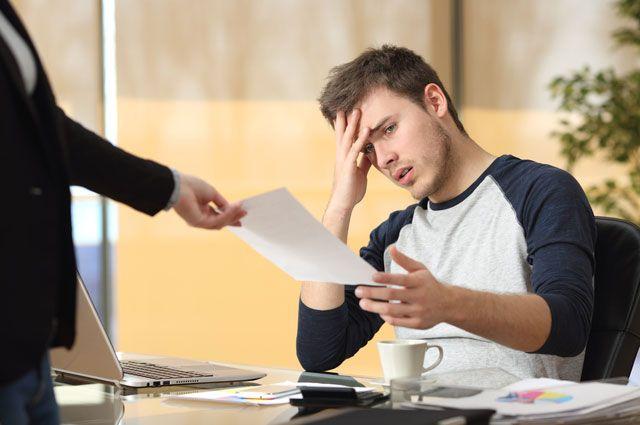 Как доказать что ваше увольнение было вынужденным