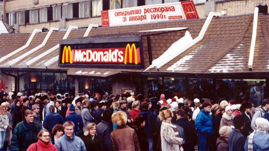 горячие москва макдоналдс картинки мейк-ап способен преобразить