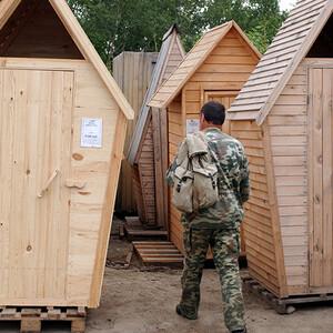 Кому грозит «налог на туалет»