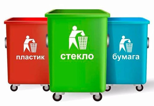 5 причин, почему сортировать мусор нет смысла !!!