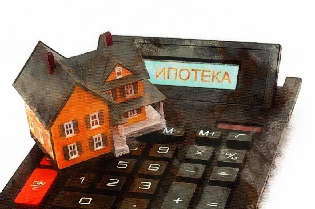 Получение вычета, по уплаченным кредитным процентам. Ипотека