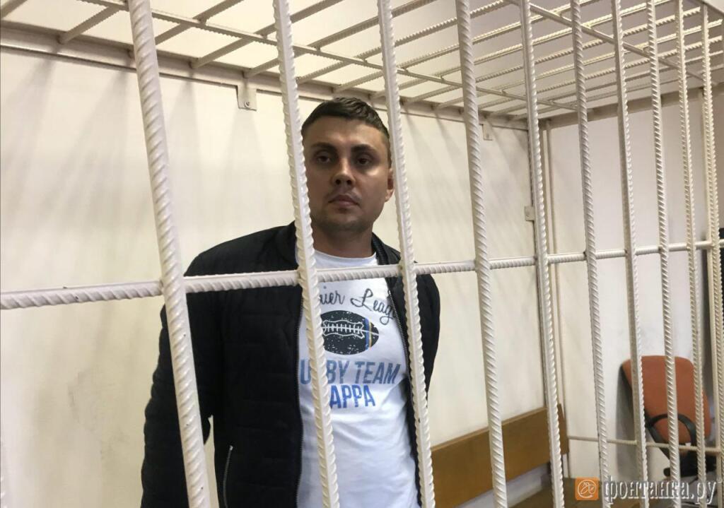 Экс-начальник отдела СК в Петербурге осужден на 10 лет за взятки и присвоение вещдоков