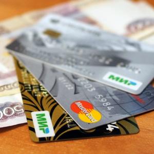 Лишняя паника: не все переводы на карту считаются доходом