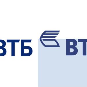 Полиция Петербурга помешала похитить 580 миллионов рублей со счёта ВТБ по поддельным документам