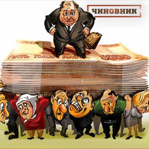 Бюрократия в государственных органах: «Не хочу и не буду»