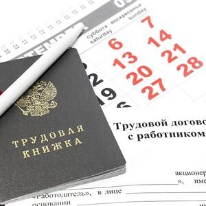 За использование труда иностранца без договора - штраф 200 тысяч: позиция Конституционного суда