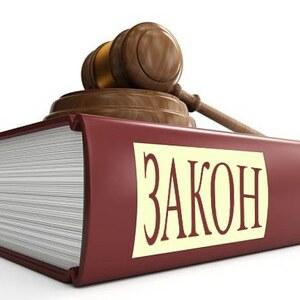 ВС РФ подсказал, когда экспедитор несет ответственность за утрату груза привлеченным им лицом